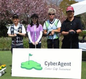 GolfPair2