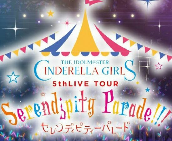 【デレマス】『THE IDOLM@STER CINDERELLA GIRLS 6thLIVE』の開催が決定!