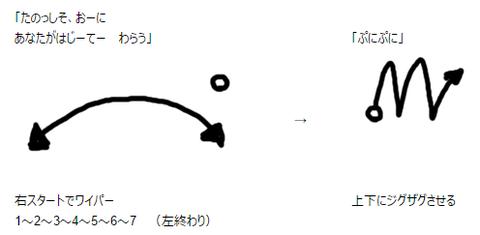 masyu_furi02