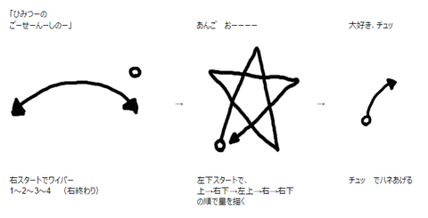masyu_furi04