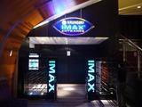 IMAXエントランス