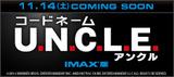 bnr_codename-uncle1
