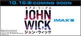 bnr_johnwick1