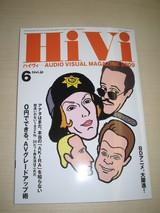 HiVi6月号