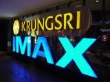 IMAXサイン