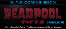bnr_deadpool1