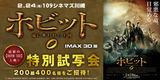 【バナー1】109HP大