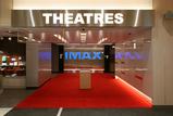 菖蒲IMAXサイン