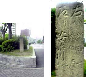 大阪市中之島の梅田道尼崎道道標