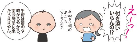 20190625_4