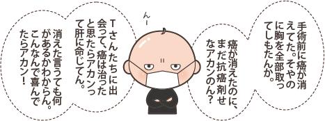 20190724_4