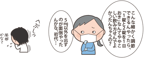 20190625_2