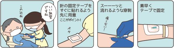 20170207_4
