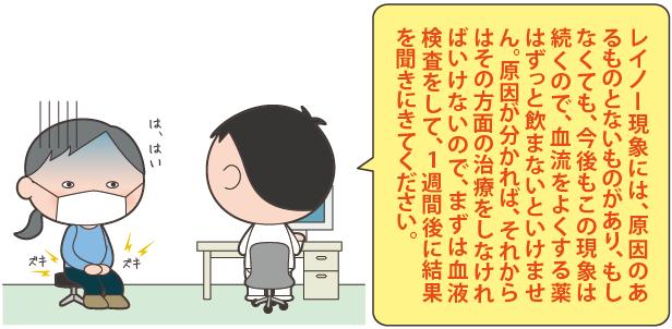 20161122_1