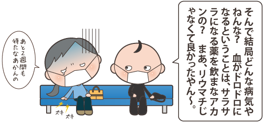 20161122_3