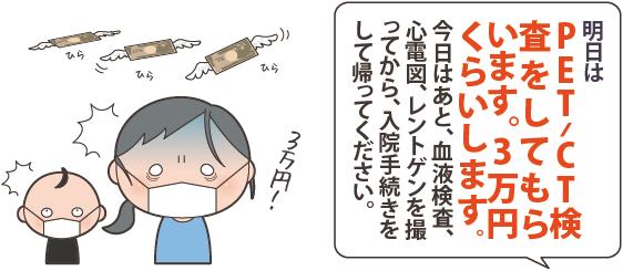 20161213_8