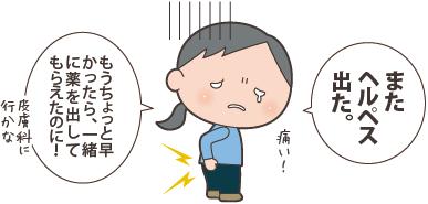20170530_4