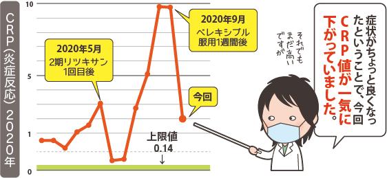 20200929_4