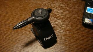 DSC03046