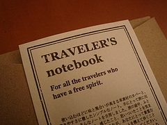 Traveker'sNotebook