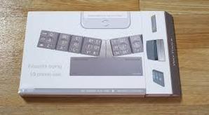 textblade-box0