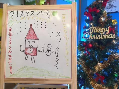 2016_12_24_2
