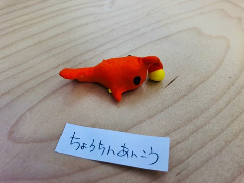 20181215 ヤマト図鑑_181219_0032