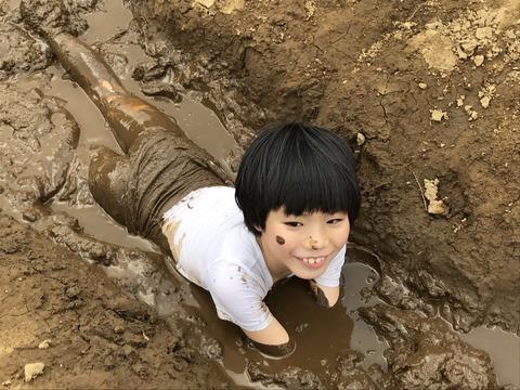 泥んこ夢パーク_180803_0105