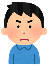 face_angry_man2