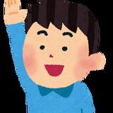 kyosyu_boy