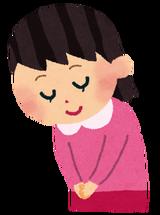 ojigi_girl