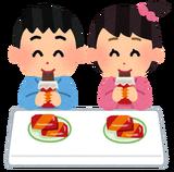 kids_youchien_oyatsu