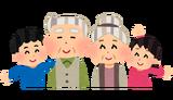 keirou_family2