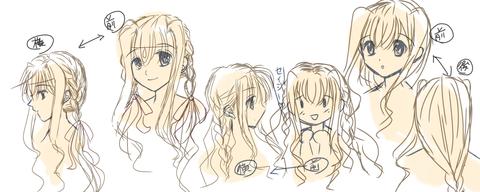 hair_raku