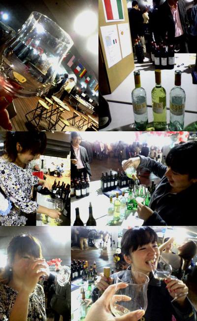 wine_fes