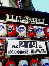 七月歌舞伎座