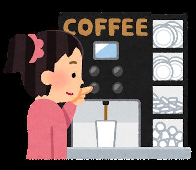 coffee_self_service_woman