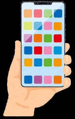 smartphone_hand_notch (1)