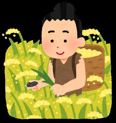 joumon_yayoi_inasaku