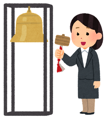 business_ipo_bell_ceremony_woman
