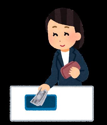 shopping_shiharai_businesswoman
