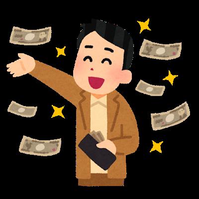 money_futoppara (1)