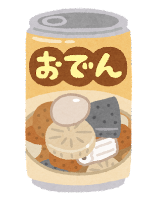 oden_can