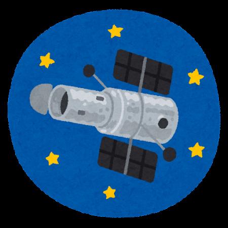 space_uchu_bouenkyou_bg