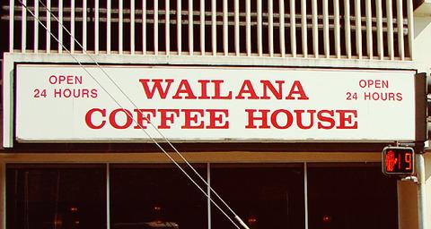 wailana_building_Fotor