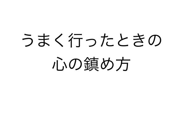 スクリーンショット 2018 04 03 21 54 50