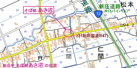 あさ沼の位置by地理院