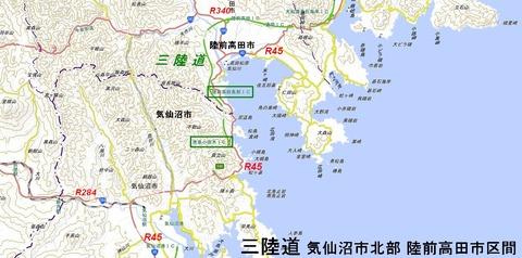 三陸道気仙沼-碁石海岸地理院