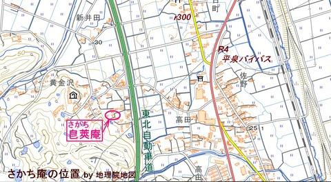 さかち庵の位置by地理院
