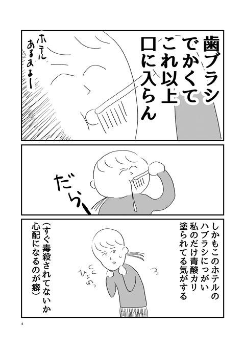 おたふくソース_004
